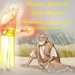 """Gemme Spirituali del 9 Ottobre Scaviamo per trovare """"DANIELE 10-12"""""""