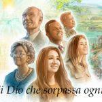 """""""La pace di Dio che sorpassa ogni pensiero"""" (Filippesi  4: 7) inserto da scaricare (clicca sulla foto)"""